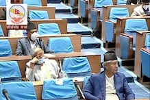 Nepal Fast-tracks Controversial Map Bill in Upper House Even as Dialogue Calls Join 'Reclaim' Chorus