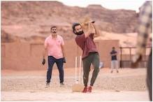 Prithviraj Tries To Imitate Rohit Sharma But Gets Caught At Mid Wicket