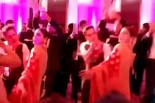 This Throwback Video of Anushka Sharma Dancing at Her Wedding Reception Will Make You Want to Party