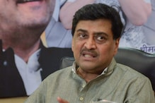 Ashok Chavan Admits to 'Issues' in Coalition, Cong to Demand Greater Say in Meet With Uddhav