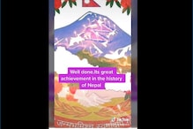 How Nepal's TikTok Stars are Celebrating Their New Map That Includes Indian Territories