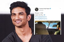 Sushant Singh Rajput Had 50 Dreams on His Bucket List, Teaching Kids for Free was One of Them