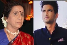 Sushant Singh Rajput was a Quiet Boy, Says Usha Nadkarni Who Played His Mother in Pavitra Rishta