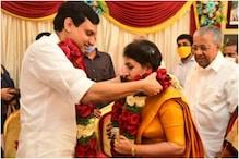 Kerala CM's Daughter Marries CPI(M) Leader in a Hush-Hush Ceremony