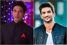 Sushant Singh Rajput's Close Friend Mahesh Shetty 'Completely Heartbroken', Team Requests Privacy