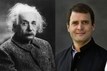 Rahul Gandhi Used Albert Einstein's Quote on 'Arrogance', But Did the Scientist Really Say That?