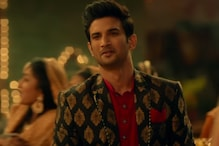 This Throwback Video Of Sushant Singh Rajput Rehearsing To 'Sweetheart' Song Goes Viral