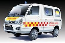 BS-VI Mahindra Supro Ambulance Launched in India at Rs 6.94 Lakh; Made for Maharashtra Government