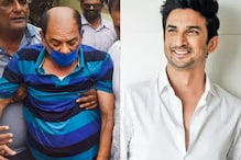 Sushant Singh Rajput's Father Says Family was Unaware About the Cause of Actor's Depression