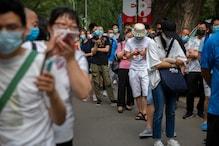 Food Delivery Man May be Beijing's Coronavirus New Superspreader