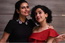 Fatima Sana Shaikh Reacts to Rumours of Dating Sanya Malhotra