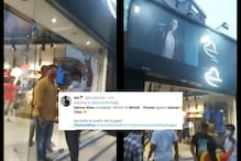 Sushant Singh Rajput's Fans Stage Protest Outside Salman Khan's 'Being Human' Store in Bihar