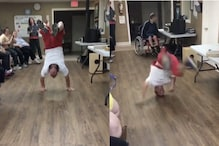 WATCH: Man's Insane Break Dance at a Special Needs Home Will Leave You Grooving