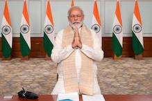 Curb Covid-19 Spread During 'Unlock' Period, Says PM Modi; Urges Citizens to be More Vigilant