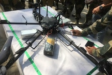 BSF Shoots Down Pakistani Drone Carrying Weapons in Kathua, J&K