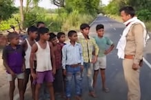 UP Kids Who Were Headed to China Border to Avenge Death of Indian Soldiers Stopped by Cops
