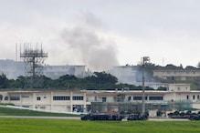 Fire Breaks Out at Hazmat Facility at US Air Base on Japan's Okinawa