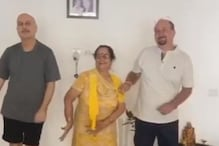 Anupam Kher's Mother Dulari Steals Limelight as She Dances to 'Savage Love' in New Video
