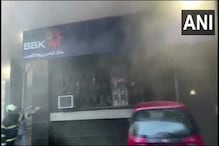 Fire at Three Commercial Premises in South Mumbai, No Casualty Reported