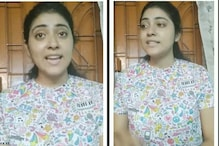 Watch: Woman Puts Desi Spin on Mozart's 40th Symphony, Leaves Netizens Impressed