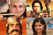 TRP Race: Shri Krishna Back on Top, Mahabharat Climbs to Second Spot