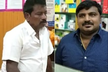 Tamil Nadu Custodial Killings: 2 Members of CBI Team Probing Case Contract Coronavirus