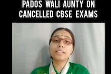 Saloni Gaur's 'Pados Wali' Aunty Video on Cancelled CBSE Board Exams is a Laugh Riot