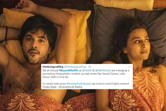 Indians Want to #BoycottNetflix as 'Krishna and His Leela' Kicks up Row for Hurting 'Hindu Sentiments'