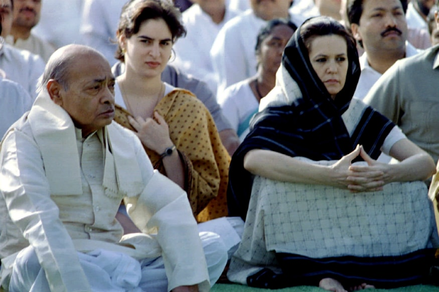 How Congress's Ignorance of Narasimha Rao and His Achievements is Proving to be Big Gain for BJP