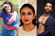 After Taapsee Pannu, Huma Qureshi and Other Celebs Complain of 'Insane Rise' in Electricity Bill