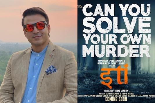 Vivek Oberoi Turns Producer, Announces Whodunit Thriller Iti
