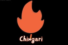 Chingari, Desi Alternative to TikTok, Crosses 1 Million Downloads After Chinese Apps Ban