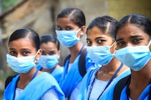 Kerala Board Result 2020: Check SSLC, AHSLC, THSLC Results at keralaresults.nic.in
