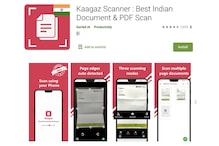 Kaagaz Scanner Wants to be CamScanner's India Replacement: All You Need to Know