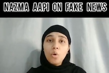 Beware of Family WhatsApp Groups: 'Nazma Aapi' Warns against Fake News in Viral Video
