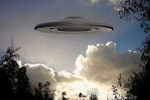 World UFO Day 2020: The Five Most Credible 'Sightings' We Have of Aliens