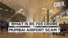 Mumbai Airport Scam Of Rs 705 Crore Comes To Light, CBI Books GVK Group Promoters