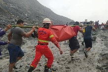 At Least 126 Dead in Landslide at Myanmar Jade Mine, Workers Buried by Wave of Mud Caused by Heavy Rain