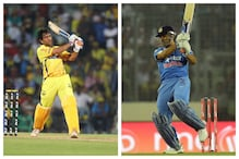 Relive The Best of MS Dhoni Knocks