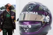 Lewis Hamilton Unveils New Helmet in Support of 'Black Lives Matter' Movement