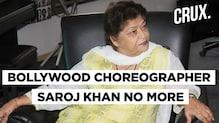 Veteran Bollywood Choreographer Saroj Khan Passes Away In Mumbai Due To Cardiac Arrest