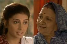 Smriti Irani Shares Video of Her First Scene with 'Baa' of Kyunki Saas Bhi Kabhi Bahu Thi