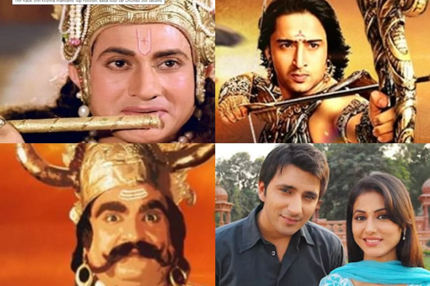 TRP Race: Shri Krishna Maintains Top Position, Yeh Rishta Kya Kehlata Hai Enters Top 5 thumbnail