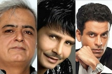 'Don't You Dare Mess with Me': Hansal Mehta, Manoj Bajpayee Warn KRK