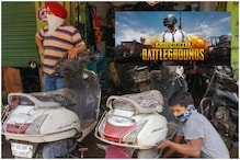 Punjab Boy Who Spent Rs 16 Lakh of Father's Money on PUBG Made to Work at Scooter Repair Shop