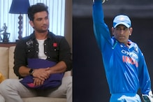 'I Played Dhoni': Sushant Singh Rajput's Response When Asked About His Favourite Sport is Hilarious