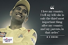 Happy Birthday MS Dhoni: The Best Quotes by The Legendary Former Indian Captain