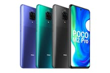 Poco M2 Pro Goes on Sale Today at 12PM via Flipkart: Price, Specs, and More