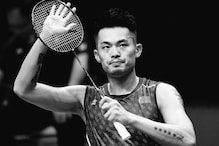 Lin Dan Retirement Ends Era of 'Chinese Sports Superstar'