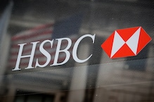 HSBC Aims to Double Number of Black Staff in Senior Roles by 2025: Report